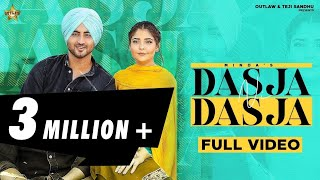Dasja ni Dasja kudiye| Minda | Teji Sandhu |New Punjabi Songs 2020 | Latest Punjabi Songs - Download this Video in MP3, M4A, WEBM, MP4, 3GP