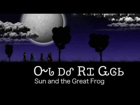Sun and the Great Frog