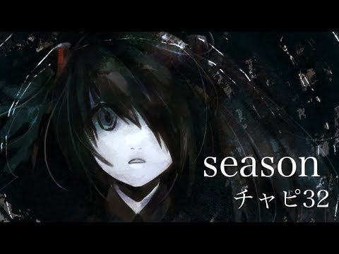 【GUMI】season【オリジナル曲】