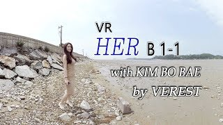 [360 VR] Her B with date video B type 1-1