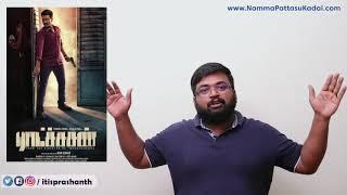 Ratsasan review by Prashanth