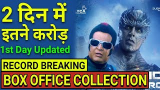 robot 2 0 1st day box office collection