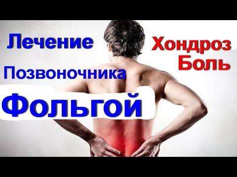 Мощное противовоспалительное средство от простатита