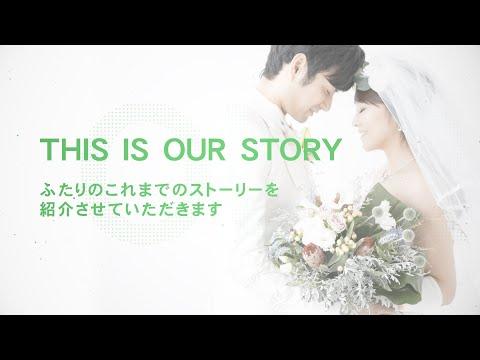 結婚式のプロフィールビデオをオリジナルで制作します お2人だけのオリジナルデザインで披露宴を盛り上げませんか? イメージ1