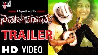 Namak Haraam Trailer