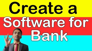 How to create a banking software in ms access ms access se software bnana