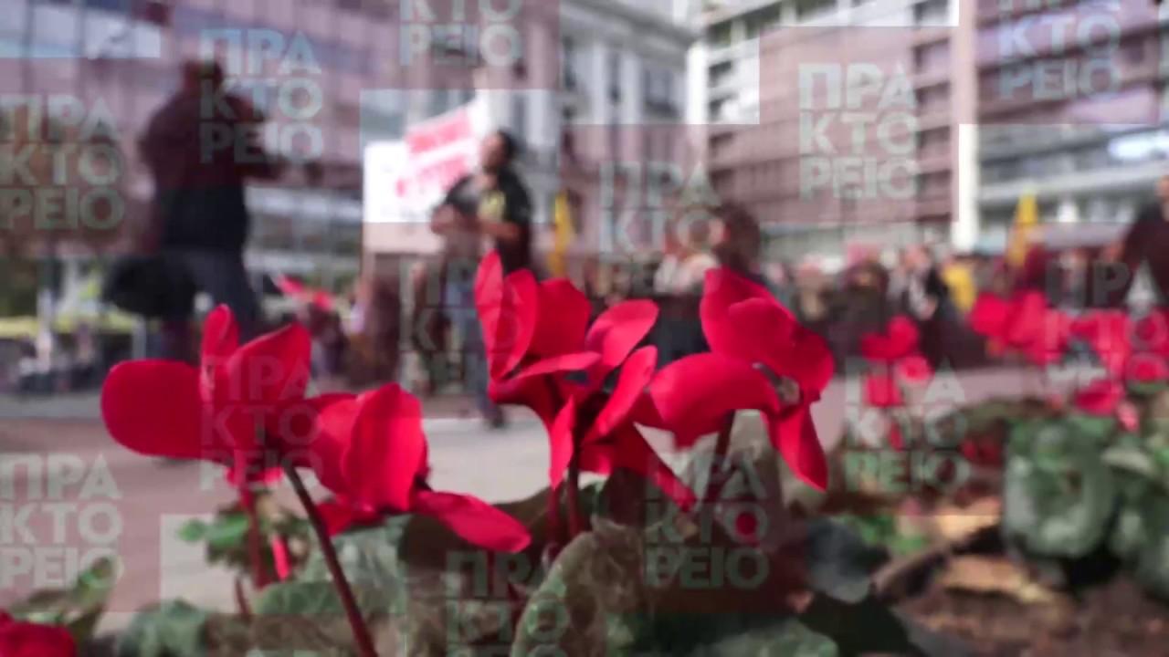 Πανελλαδική απεργία ΓΣΕΕ και ΑΔΕΔΥ