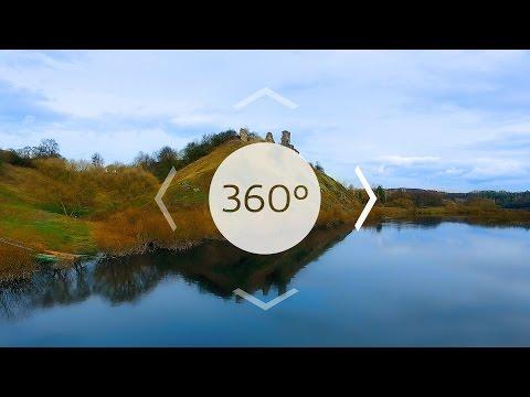 Надслучанська Швейцарія. Моя країна 360
