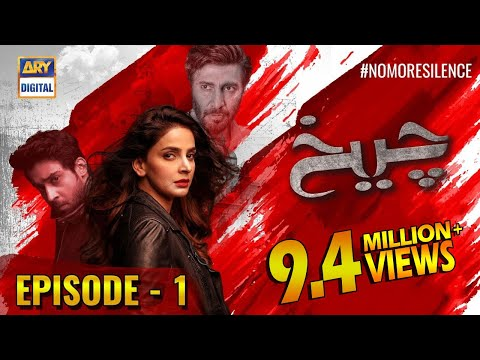 Cheekh Episode 1 - 5th January 2019 - ARY Digital Drama [Subtitle Eng]