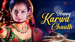 Karwa Chauth WhatsApp Status Video 2020   Karwa Chauth Special status   करवाचौथ   Video Songs