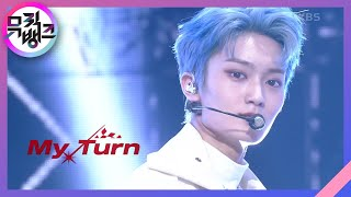 My Turn - CRAVITY(크래비티) [뮤직뱅크/Music Bank] | KBS 210129 방송