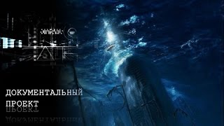 Черные тени Земли | Документальный проект 03 12 2015 HD