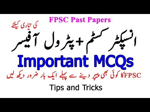 FPSC Important MCQs    Patrol Officer Past Paper