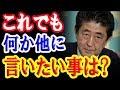 募集工問題に対する韓国政府の決定的証拠!「対日請求要綱」を日本がついに公表!そんな中、日韓議員連盟が…!