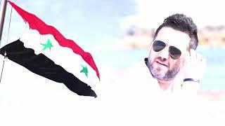 Ammar Al Deek - Nobsoum Elak Bel Dam   عمار الديك - نبصم إلك بالدم تحميل MP3