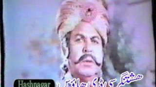 Pakhto Movie  AAB E HAYAT 3