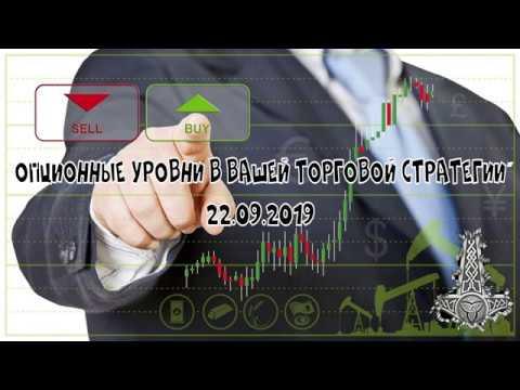 Справочник стратегий для бинарных опционов