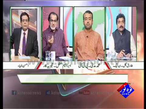 Pakistan Ki Awaaz 09 10 2017