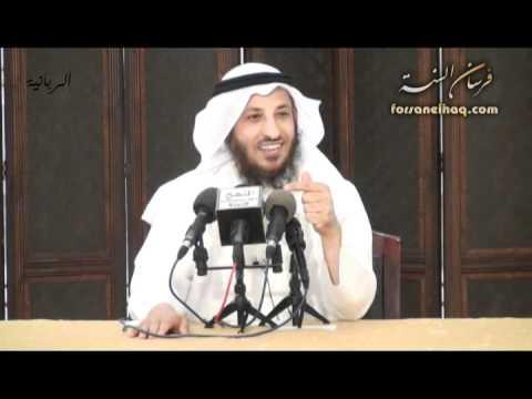 قصة محمد صلى الله عليه وسلم :: 1 :: الشيخ عثمان الخميس