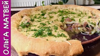 Открытый Пирог с Беконом и Сыром   Bacon Pie Recipe