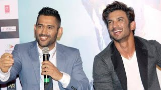 Sushant Singh Rajput FUN Moments With Ms Dhoni At His BIOPIC Trailer Launch | Throwback
