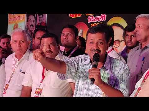 Delhi CM Arvind Kejriwal Addresses At Ramayan Rachita Valmiki Mela