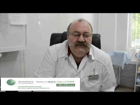Ликопрофит или простамол