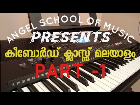 MALAYALAM KEYBOARD  CLASS PART -1 TO 12  FREE PIANO CLASS (AFTER CLASS PAYD)