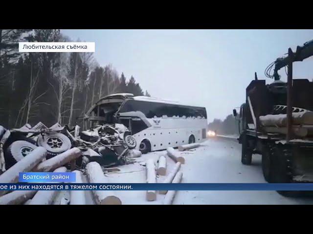 4 человека погибли на трассе Вилюй