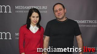 Мир - наш. Русский язык в Узбекистане. Настоящее и будущее