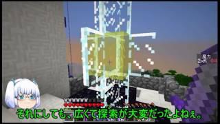 【minecraft】「ZODIAC」ゆっくり1人が異世界冒険へ part29「ブリーフィング」