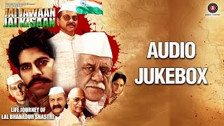 Jai Jawan Jai Kisaan Audio Jukebox | Om Puri   - YouTube