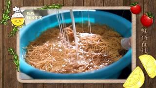 AH GONG CAN COOK 阿公来做饭 -  Webisode 6