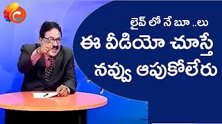 Flash Back  Leaked Video  Frustration Expressed Tv Anchor  Funny Video  Charan TV Online