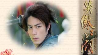 [Thai lyric] 逍遙-Swordsman 2013