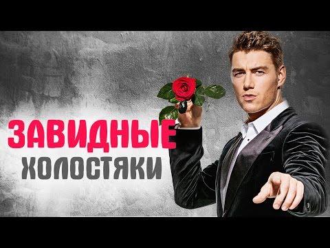 Богатые люди в россии которые занимаются благотворительностью в