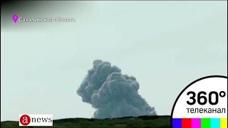 Курильский вулкан Эбеко вновь напомнил о себе - ANews