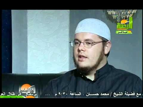 The journey  of Islam of the American 1