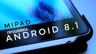 Mipad Lineage OS 14 1 Nvidia shield blobs 7 1 2 Nougat - Most