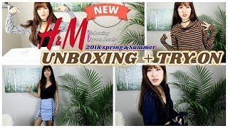 【9件HM春夏单品】H&M开箱UNBOXING+试穿TRY ON FASHION HAUL|近期春夏购物分享|2018 SPRING &SUMMER FASHION HAUL /OUTFITS