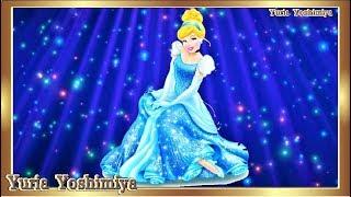 ★シンデレラ Happy Birthday🍰💙【Cinderella Happy Birthday:シンデレラ 誕生日:シンデレラ  ハピバ】【キラキラ:Glitter】by Yuria
