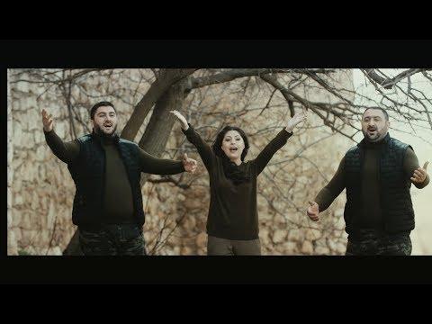 Armen Movsisyan, Anahit Tadevosyan & Garik Kirakosyan - Hay legendnerin
