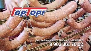 Секреты колбасного производства
