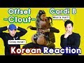 🔥(ENG) KOREAN BOYS react to Offset - Clout feat. Cardi B💧💧