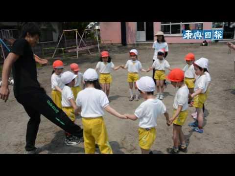 北園幼稚園でサッカー教室/十和田