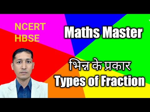 Type of Fractions in a very interesting way. Maths 3rd to 6th by Manoj Bharat