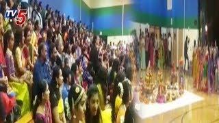 Telangana Festival Bathukamma Celebrations in Tennessee | USA | TV5 News