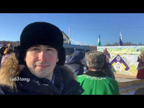 Таш-Елга - участник республиканского конкурса