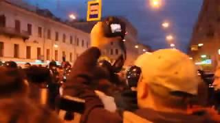Питер. Стычка сторонников Навального с ментами