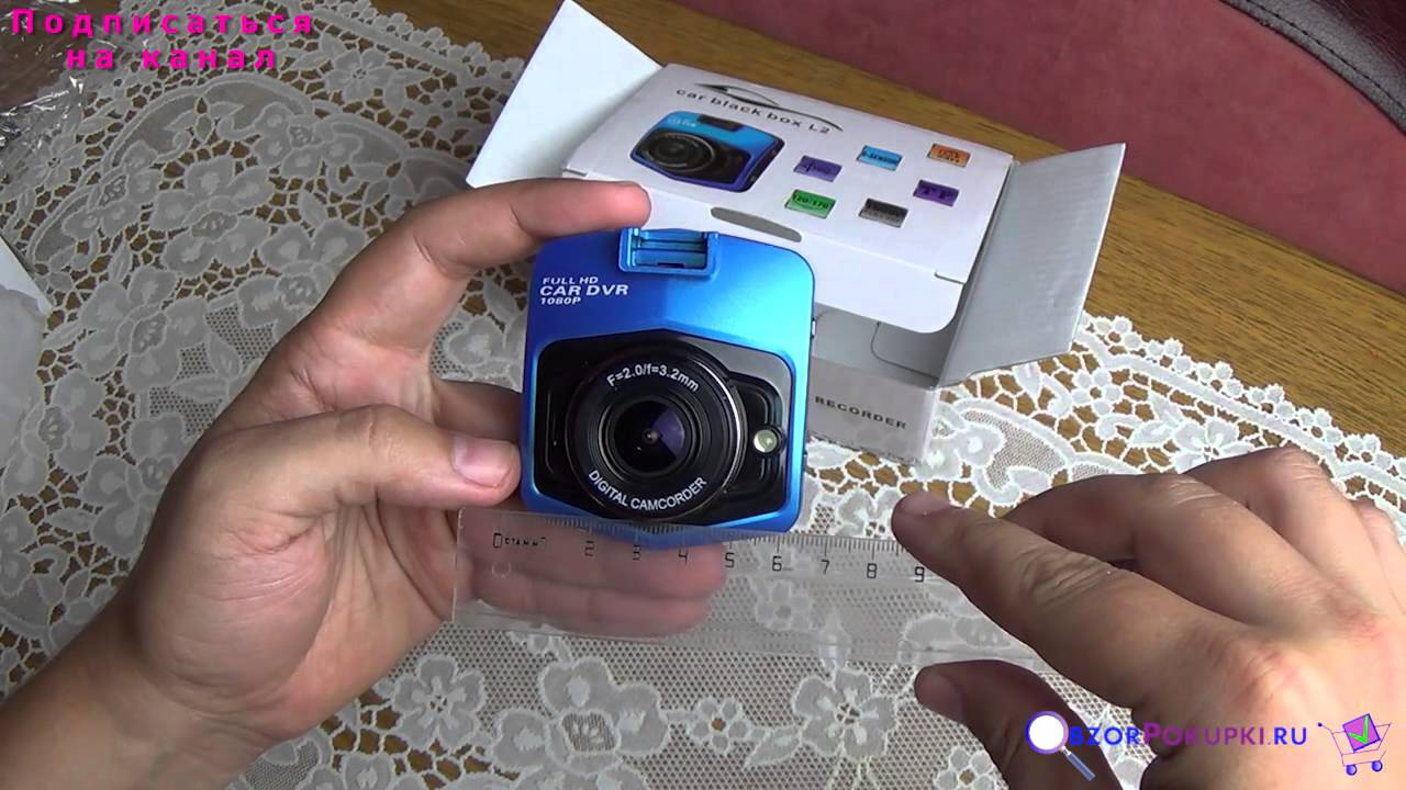 Видео Mini DVR